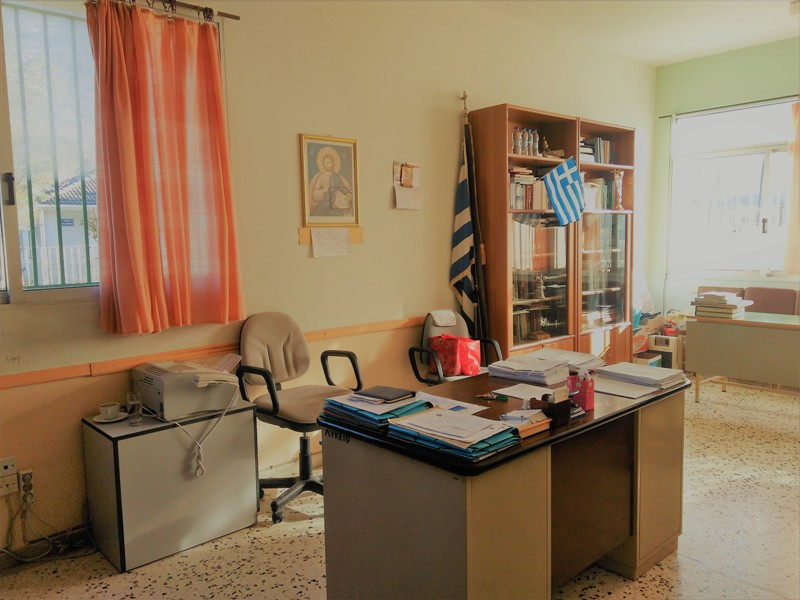 Ισόγειο-Γραφεία