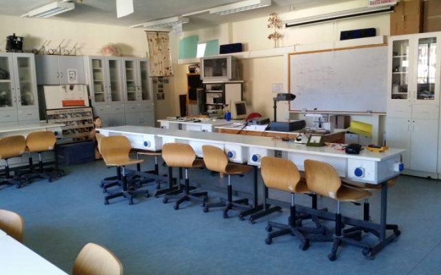 Εργαστήριο Φυσικών Επιστημών